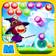 Bubble Popping Shooter - Puzzle Game (game)