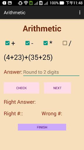玩免費遊戲APP|下載Fun Math 歡樂數學 app不用錢|硬是要APP