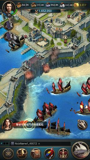 玩免費策略APP|下載航海衝突 app不用錢|硬是要APP