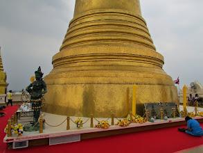 Photo: Golden Mount