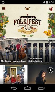 Winnipeg Folk Fest 2016- screenshot thumbnail