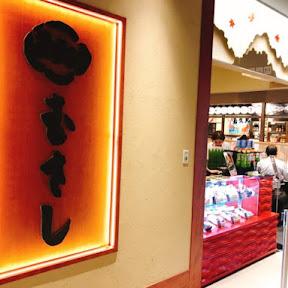 知られざる広島のソウルフード!広島が誇るおにぎりの美味しいチェーン店「むすびのむさし」