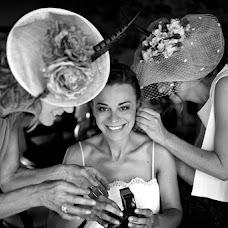 Wedding photographer María Prada (prada). Photo of 24.01.2014