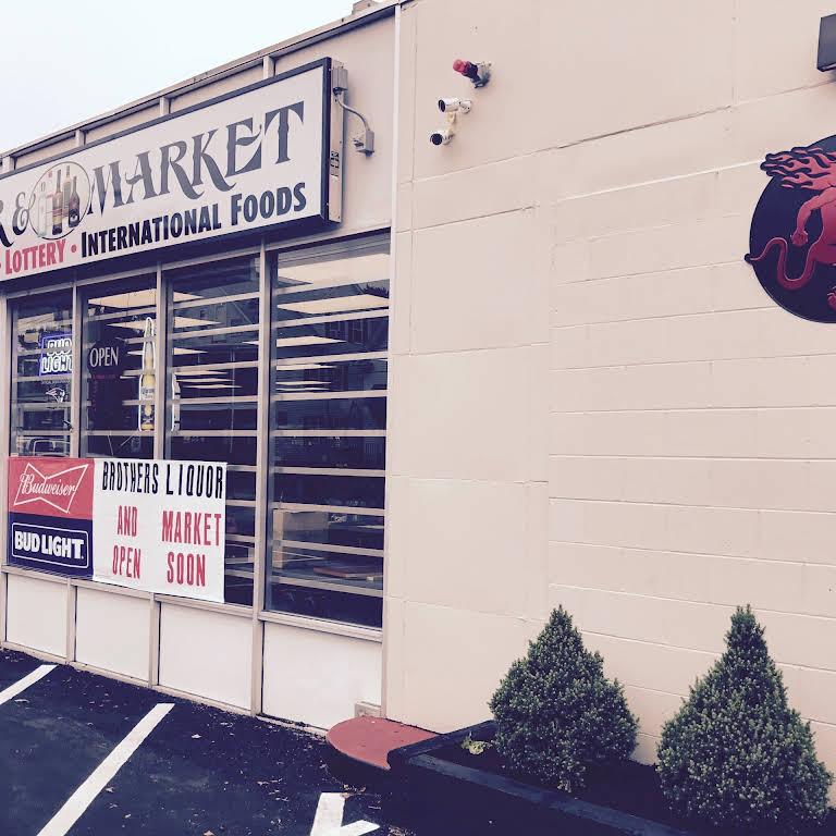 Brother's Liquor and Market - Liquor Store in Attleboro