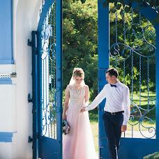 Wedding photographer Lena Zaryanova (Zaryanova). Photo of 20.10.2018
