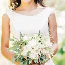 Hochzeitsfotograf Darya Ansimova-Yacyuta (Ansimova). Foto vom 21.09.2017