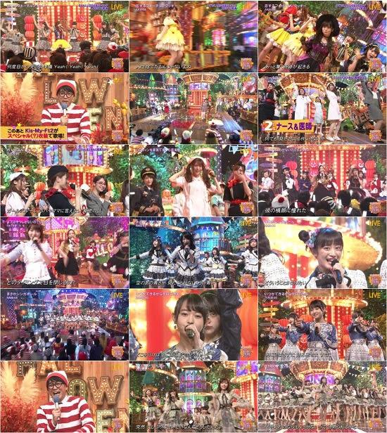 (TV-Music)(1080i) AKB48G Nogizaka46 – CDTV Special! Halloween Music Festival 2017 171025