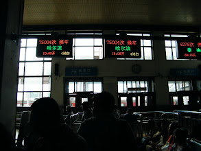 Photo: journey hometown in summer 2013 shakes doubts and plows hope: here the Qiqihar railway station waiting lounge.