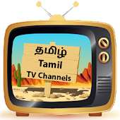 Tamil TV Channels HD