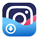 Download IGPD -