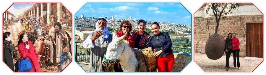 Экскурсии в Израиле с гидом Светланой Фиалковой