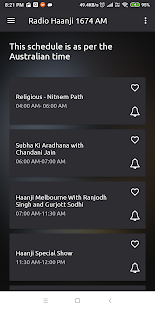 Radio Haanji 1674 AM