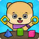 Sorting games by Bimi Boo