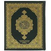 موسوعة القرآن الكريم للمكفوفين