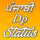 Punjabi Status file APK Free for PC, smart TV Download