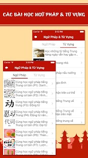 Tu Hoc Tieng Trung - náhled