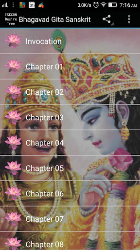 bhagavad gita slokas in sanskrit audio free download