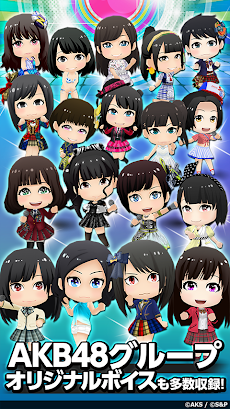 AKB48グループ ついに公式音ゲーでました。(公式)のおすすめ画像2