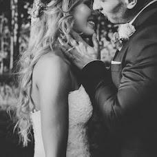 Wedding photographer RAFAŁ FRONCZEK (fronczek). Photo of 01.06.2017