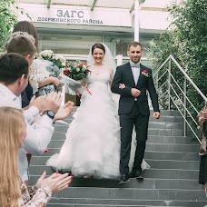 Wedding photographer Ekaterina Sagalaeva (KateSagalaeva). Photo of 10.10.2015