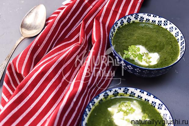 Крем-суп из шпината и цуккини | Блог Naturally в глуши