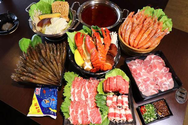 浮誇痛風火鍋,纓風鍋物,整隻波士頓龍蝦超罪惡,天使紅蝦無毒白蝦只要10元,有機蔬菜無限吃到爽!