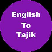 English to Tajik Dictionary & Translator