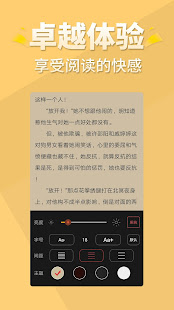 App 免費小說大全 APK for Windows Phone