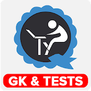 Current Affairs GK - SSC IBPS RRB Exam Tests