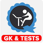 Current Affairs GK - SSC Bank PO Clerk Exam Tests 13.2.2