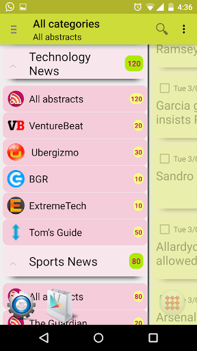 نبأ screenshot 5