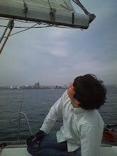 Photo: 深浦に向かいます