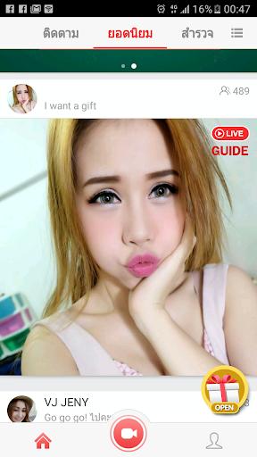 玩免費書籍APP|下載Chat Live Video Tip -Nono Live app不用錢|硬是要APP