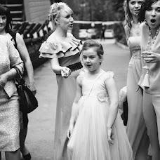 Wedding photographer Darya Garnik (dariazu). Photo of 11.07.2016