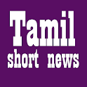 Tamil - Short News icon