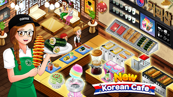 Game Cafe Panic: Cooking Restaurant APK for Windows Phone