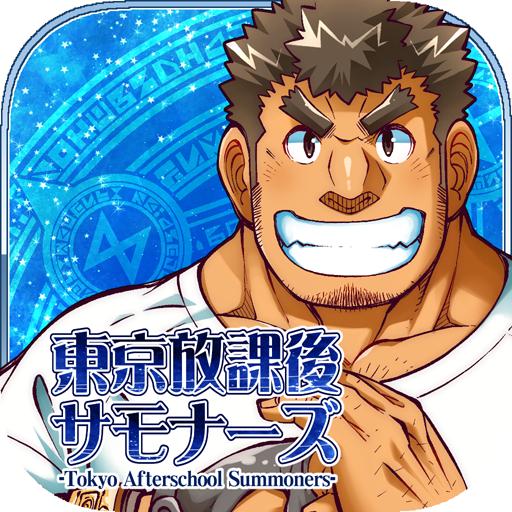 Tokyo Afterschool Summoners 4.4.0 APK