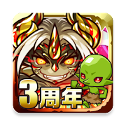 Re:Monster v5.2.2 APK MOD