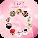 ロック画面 - Androidアプリ