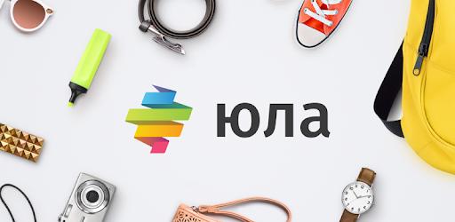 Юла – объявления поблизости app (apk) free download for Android/PC/Windows screenshot