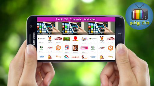 Tamil TV - LIVE HD app (apk) free download for Android/PC/Windows