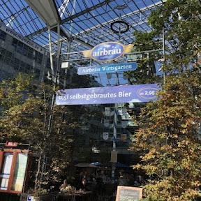 世界で唯一、空港内にある醸造所!ドイツ・ミュンヘン空港にある最高のビアガーデン「エア・ブロイ」とは?