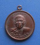 เหรียญสามัคคีสุข หลวงพ่อฤาษีลิงดำ  วัดท่าซุง  จ.อุทัยธานี  เนื้อทองแดง