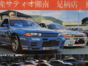 NISSAN GT-R  R35のカスタム事例画像 Chargespeed GT-Rさんの2018年08月20日14:21の投稿