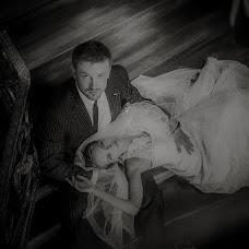 Wedding photographer Ekaterina Osipova (Hedera25). Photo of 14.08.2013