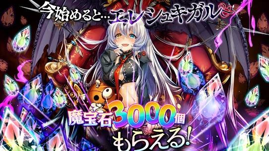 神姫PROJECT A 4