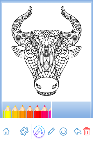 Livre coloriage animal Mandala  captures d'écran 3
