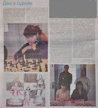 "Photo: Article in Russian newspaper ""Vancouver Express"" №25 (380) June 26, 2012"