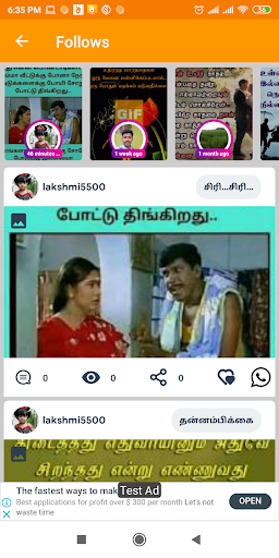 Tamil SMS & GIF Images/Videos screenshot 6