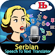 Serbian Speech To Text Translator for PC Windows 10/8/7
